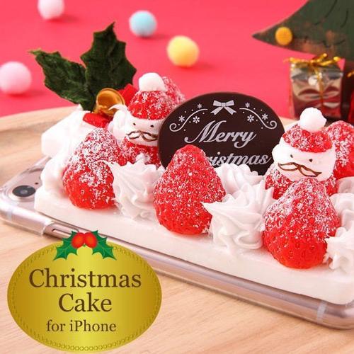 Pursuit Kids(パーシュートキッズ)食品サンプルiPhoneカバー (Dデザイン / クリスマスケーキ)