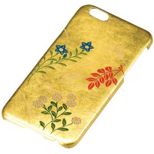 170814_gold-leaf_iphone_8_case_a_design