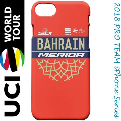 180111_bahrain_merida_iphone8_case_c_design