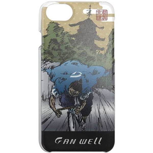 180329_gan_well_iphone_case_b_design