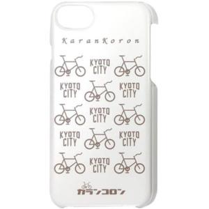180329_gan_well_iphone_case_c_design