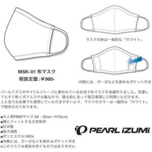 200403_pearl_izumi_msk-01_mask_white