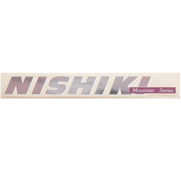 NISHIKI(ニシキ)ビンテージロゴステッカー(鏡面シルバー)