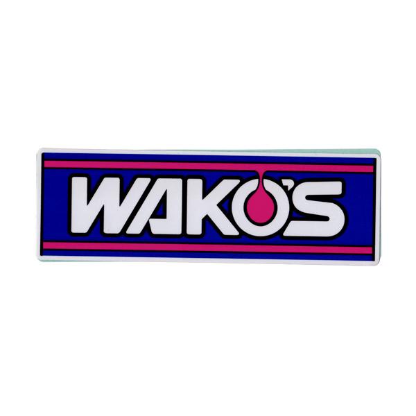 WAKO'S(ワコーズ)ロゴステッカー
