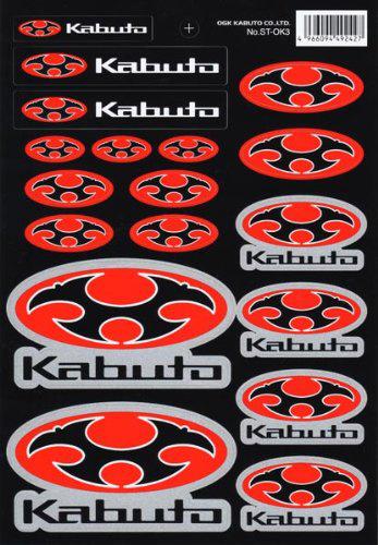 Kabuto(カブト)ステッカーキット(7種類 / 計18枚セット)