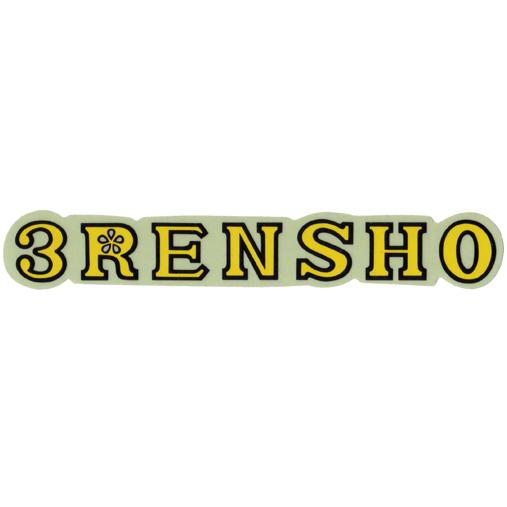 3RENSHO(サンレンショウ)ロゴステッカー(Aデザイン)