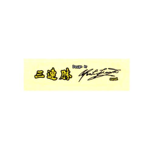 3RENSHO(サンレンショウ)ロゴステッカー(Bデザイン)