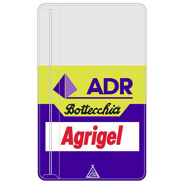 ADR AGRIGEL(エーディアール アグリゲル)1989 RETRO PHONEPAC(レトロフォンパック)