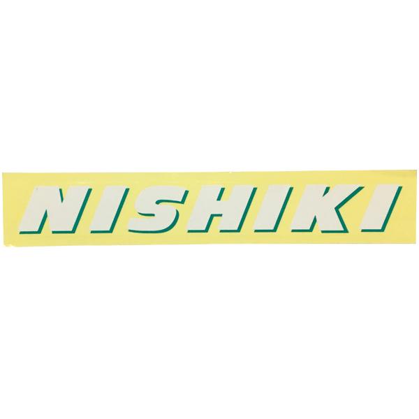 NISHIKI(ニシキ)ビンテージロゴステッカー(ホワイト/グリーンアウトライン)