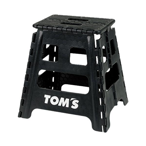 TOM'S(トムス)折りたたみステップ(ブラック)