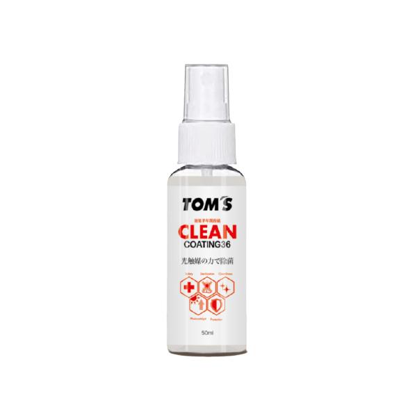 TOM'S(トムス)CLEAN COATING(クリーンコーティング)36 除菌コーティングスプレー(50mlボトル)